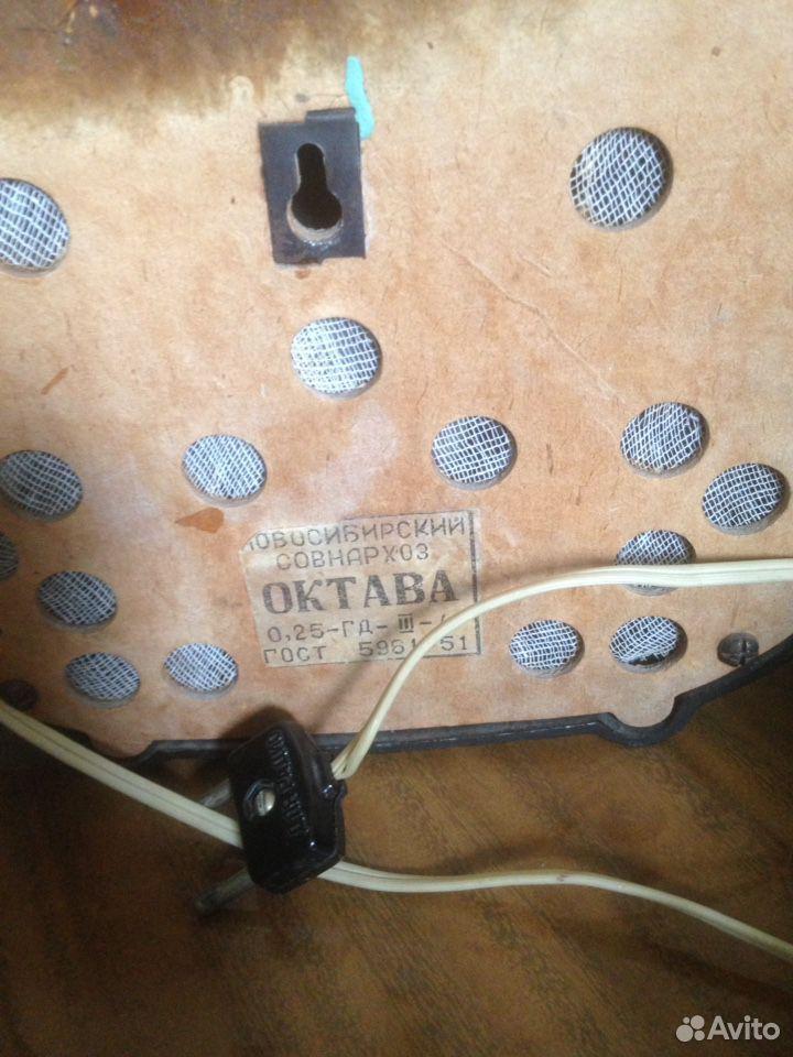 Радиоприемник 89139407023 купить 3