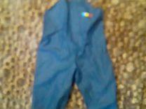 Грязезащитный полукомбинезон — Детская одежда и обувь в Екатеринбурге