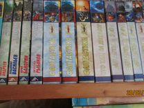Книги фантастика, фэнтези