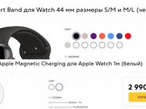 Apple watch S1 42mm оригинал