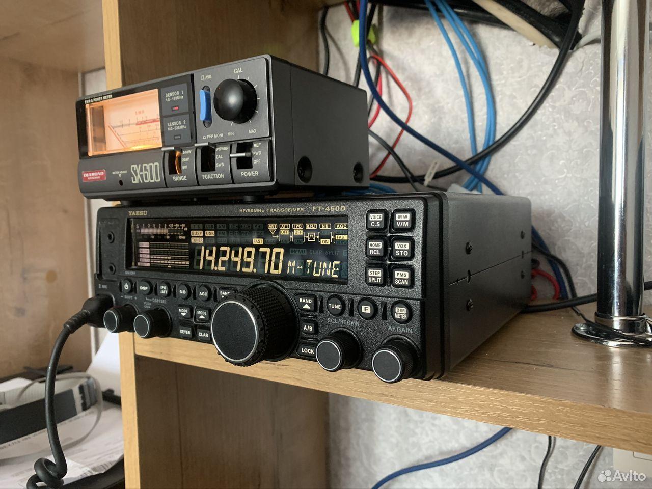 FT450D трансивер  89245677730 купить 3