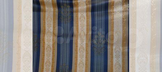 Ткани для штор купить в пензе купить летний жакет из ткани женский