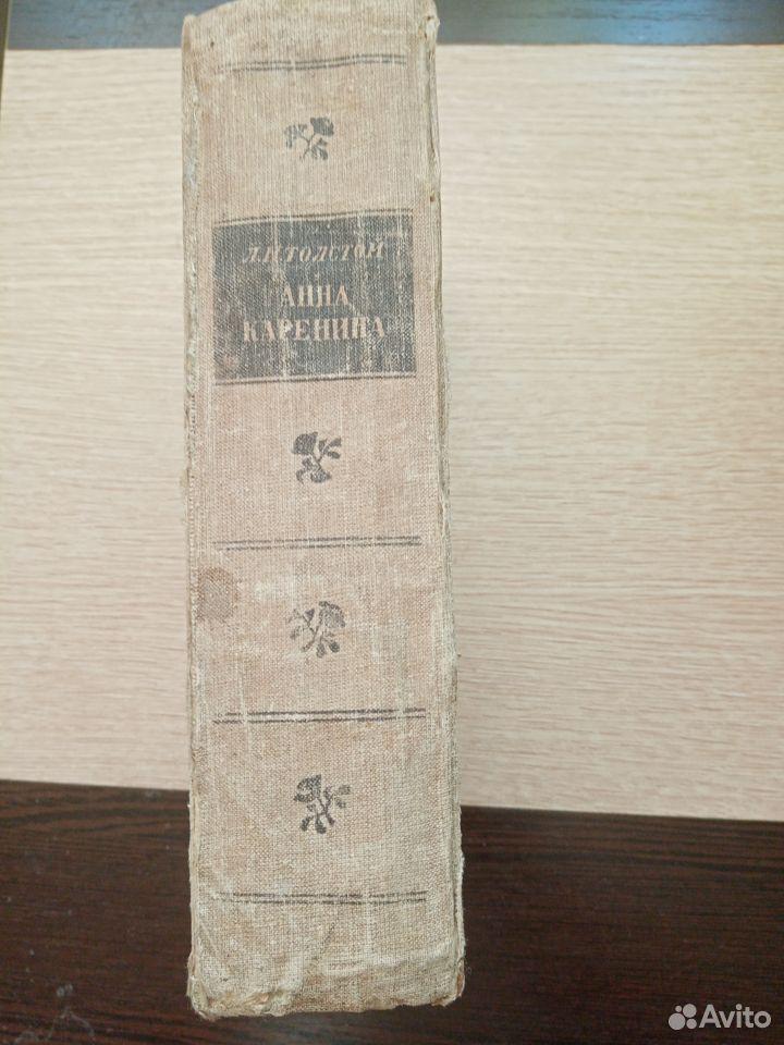 Книга Анна Каренина 49 год