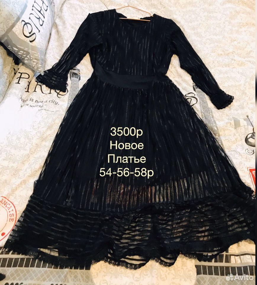 Платье 50-58р  89374664483 купить 2