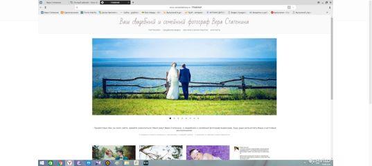 Серьёзный сайт знакомств SiteLove: анкеты девушек из Ульяновска